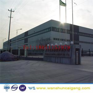 天汽钢结构厂房